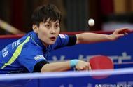 不容忽视的潜在对手 国乒双刀流老将被日本小将击败 曾战胜刘诗雯