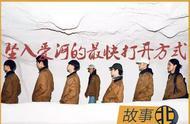 落日飞车涨价,台湾乐团扎堆来大陆,为啥能拿到大陆市场的门票?