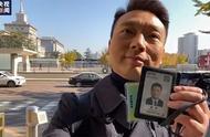 新闻主播康辉的vlog暴露了啥?网友:这不是我想象中的电视台