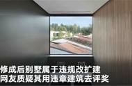 江一燕获奖别墅涉嫌违建,长文回应道歉:将配合有关部门调查