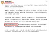 李阳为家暴向前妻道歉,被质疑作秀,网友:您是为钱道歉的吧?