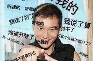 黄晓明在《中餐厅》里的样子,像不像你奇葩的领导