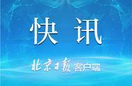 广州大道地陷最新消息:警方确认3名失联人员身份