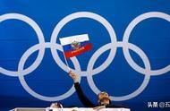 俄罗斯集体禁赛案今日揭晓 这12人掌握了俄体育未来4年的生杀大权