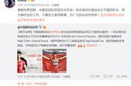 苏炳添和西比尼当选世界田联运委会委员 两人有9秒90实力多次交锋