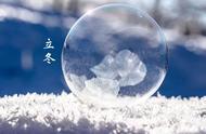 立冬:万物收藏的季节里,一起温一壶美酒