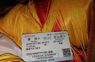 妈祖实名买票坐高铁,因为她有身份证