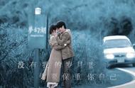 《大约在冬季》为渣男轰轰烈烈去爱,马思纯表演让人震撼