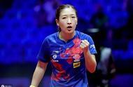 女乒世界杯团体赛中国队3:0战胜日本取得九连冠