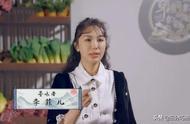 李菲儿拍视频回应节目截图,网友:别再胖了