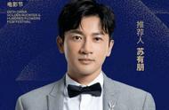 金鸡奖上的台湾艺人不少 刘若英入围林心如苏有朋成推荐大使