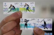 中国邮政发行《北京2022年冬奥会--雪上运动》纪念邮票