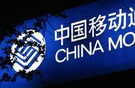 中国移动总裁李跃到年龄退休 任职9年