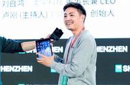 成名故事|2019年中国40位40岁以下的商界精英