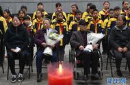 南京大屠杀死难者遗属家祭活动举行