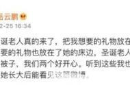 岳云鹏在舞台上放声大哭,他的一条微博揭开真相,原来五年前……