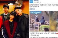 热恋惠利3年「破D社分手魔咒」柳俊烈:我们还在交往