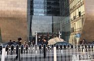 刘士余参加供销总社干部大会 开会约30分钟后离开(现场图)