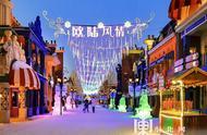 """来""""盘""""冬季旅游热门地 哈尔滨网红景区等你打卡"""