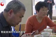 四菜一汤只要15元!扬州市政府对外开放,不仅能吃饭还能参观