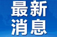 东京湾沉没巴拿马籍货轮上5名中国籍船员遇难