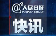 受台风海贝思影响 一货船在日本近海沉没 5名中国籍船员遇难