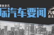 """蔚来股价暴跌逾26%至历史新低;戴姆勒""""开心""""缴纳罚款;投资者起诉特斯拉利益输送"""