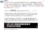 贾跃亭被曝正在努力学习英语!FF91预计明年量产,他何时回国?