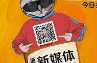 喵博士资讯丨5G相关人才平均月薪14110元 北上深人才需求最旺;韩国使用5G网络的人数已超过100万