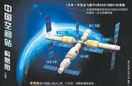 中国开辟太空合作新时代