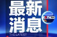 外交部回应中国政府从未要求解雇莫雷