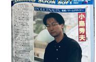 推特网友晒小岛秀夫33岁年轻时照片!还称赞其可爱