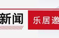 轨道上的长三角世界级机场群!看看哪些铁路涉及扬州