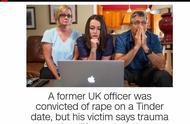 """英国前警察涉强奸被判15年,受害者却说受到的创伤如同""""无期"""""""