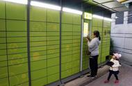 10月1日起,辽宁人收快递方式有了新的重要变化!