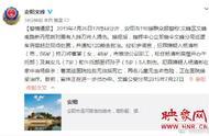警方通报:安阳一男子持刀捅3人后自杀