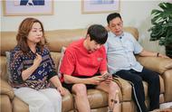 《做家务的男人》定档8月2日 魏大勋家沙发抢镜