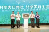 """扬州揭牌食品安全教育基地 完美如何构筑食品安全""""防火墙""""?"""