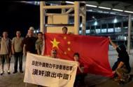 光明时评|香港市民自发重新升起国旗 国旗岂容践踏