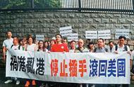香港市民发声: