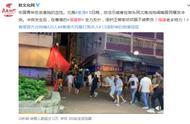 香港废青是什么意思?福建帮守护香港、反击港独