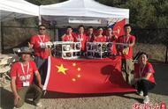 揭秘哈工程E唯团队如何再夺水下机器人世界冠军