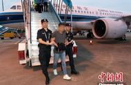 """涉嫌非法吸存逾9000万元 一""""红通""""逃犯被引渡回中国"""
