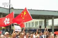 尊重国旗国徽 香港市民自发举行活动