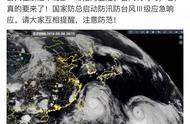 """首个台风红色预警!国家防总启动Ⅲ级应急响应!高铁停运!郑州这个周末被""""雨""""刷屏"""