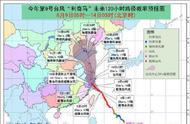 警报升级!江苏省防指提升台风应急响应至Ⅲ级