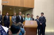 香港特首林郑月娥召开记者会:希望立即停止暴力行为