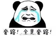 """说起来都是泪!这位扬州市民网络交易被骗,求助""""网警""""又上当"""