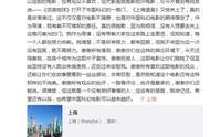 《上海堡垒》导演滕华涛致歉:不想关中国科幻的门