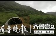 辟谣!网传滨莱高速淄博段发生山体滑坡事故是假的